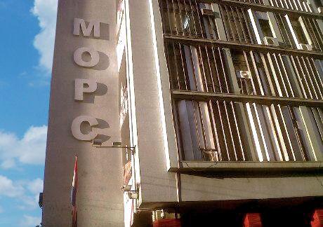 Otra vez denuncian una licitación direccionada en el MOPC.