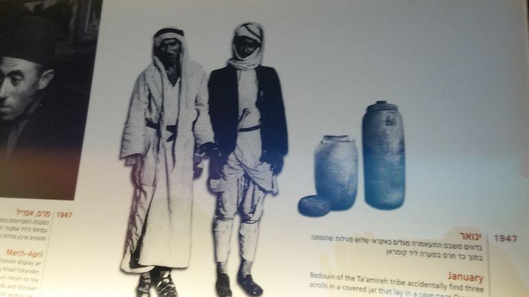 Museo de Israel.