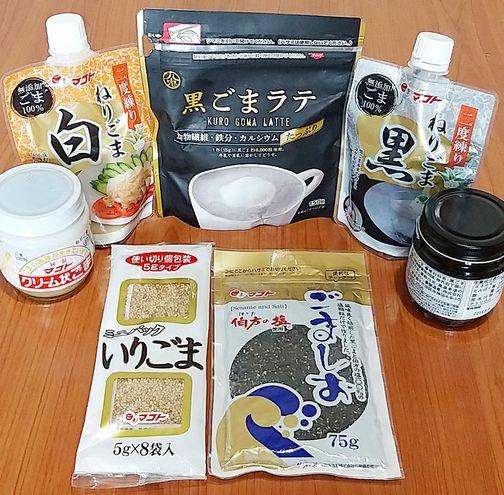 El sésamo paraguayo en Japón es comercializado en forma fresca o con valor agregado.